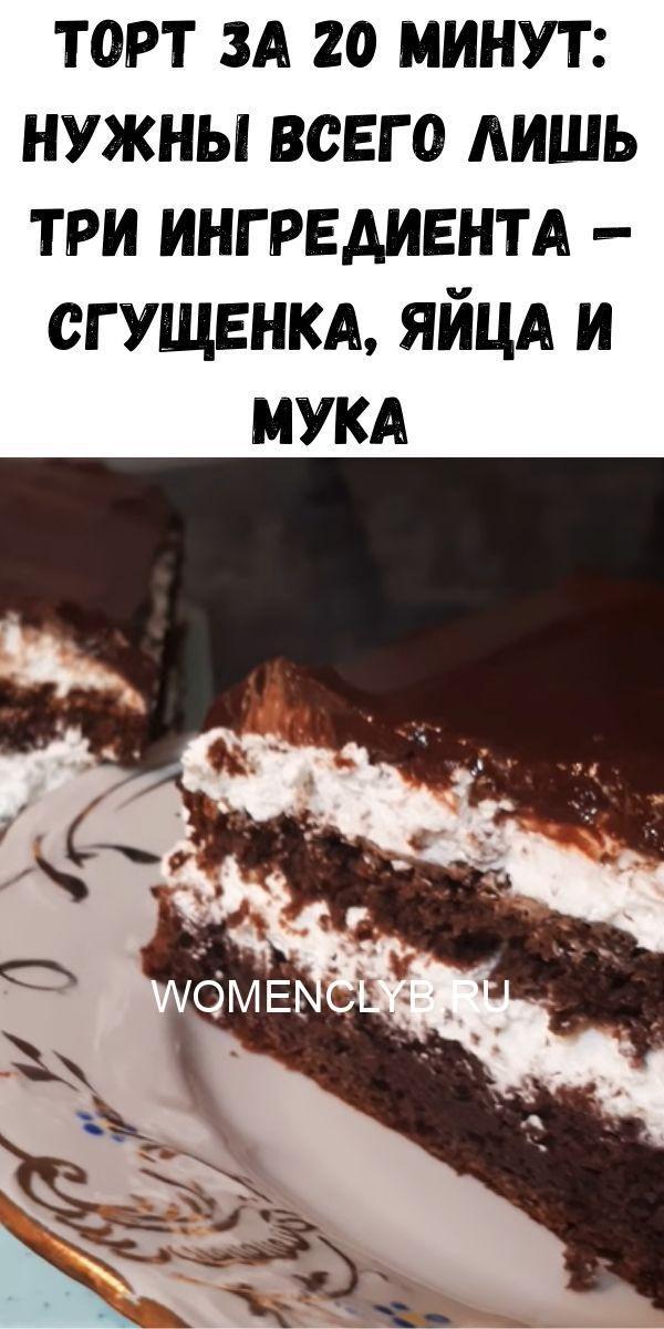 kurinyy-bulon-88-9411373