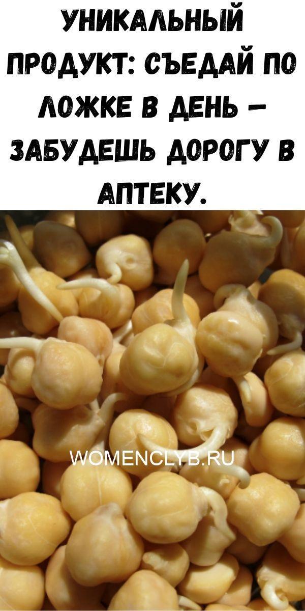 malosolnye-pomidory-v-pakete-2020-05-27t232746-175-4527105