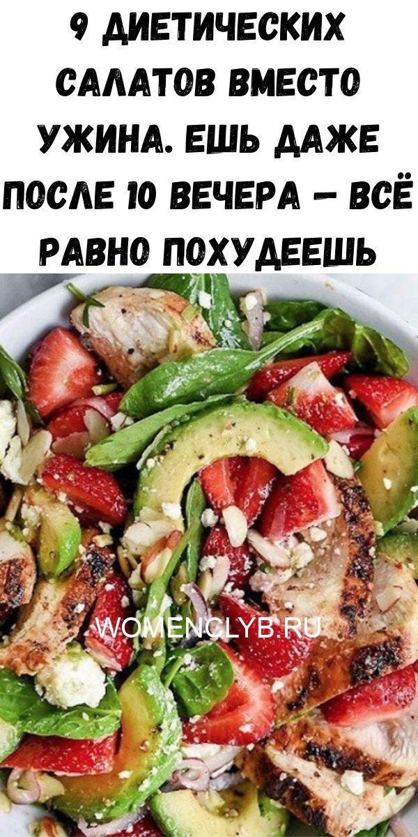 malosolnye-pomidory-v-pakete-2020-05-27t232850-944-3868693
