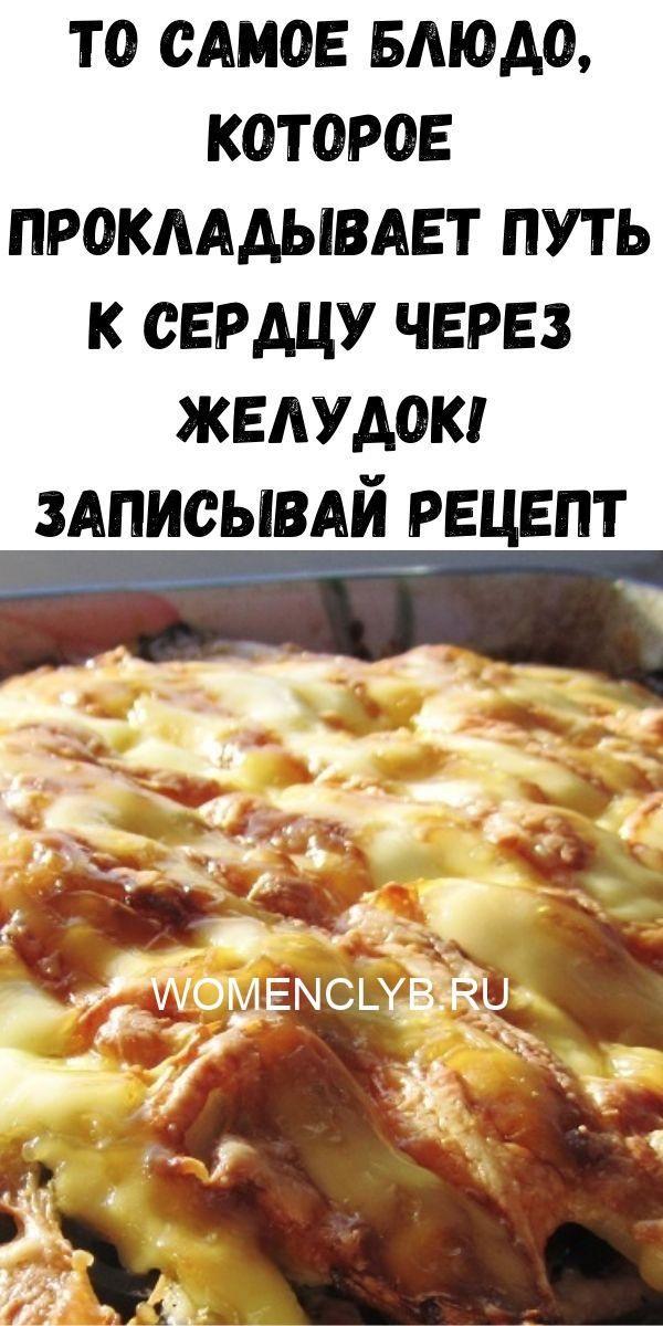 malosolnye-pomidory-v-pakete-2020-05-27t233430-409-4958077