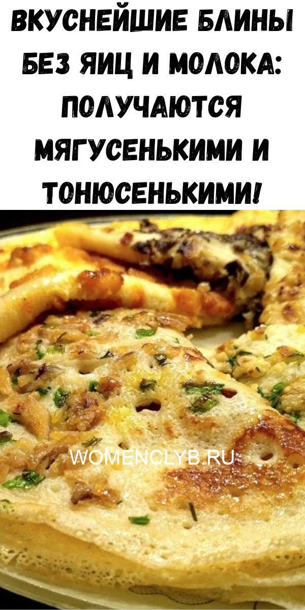 malosolnye-pomidory-v-pakete-2020-05-27t234129-795-7362458