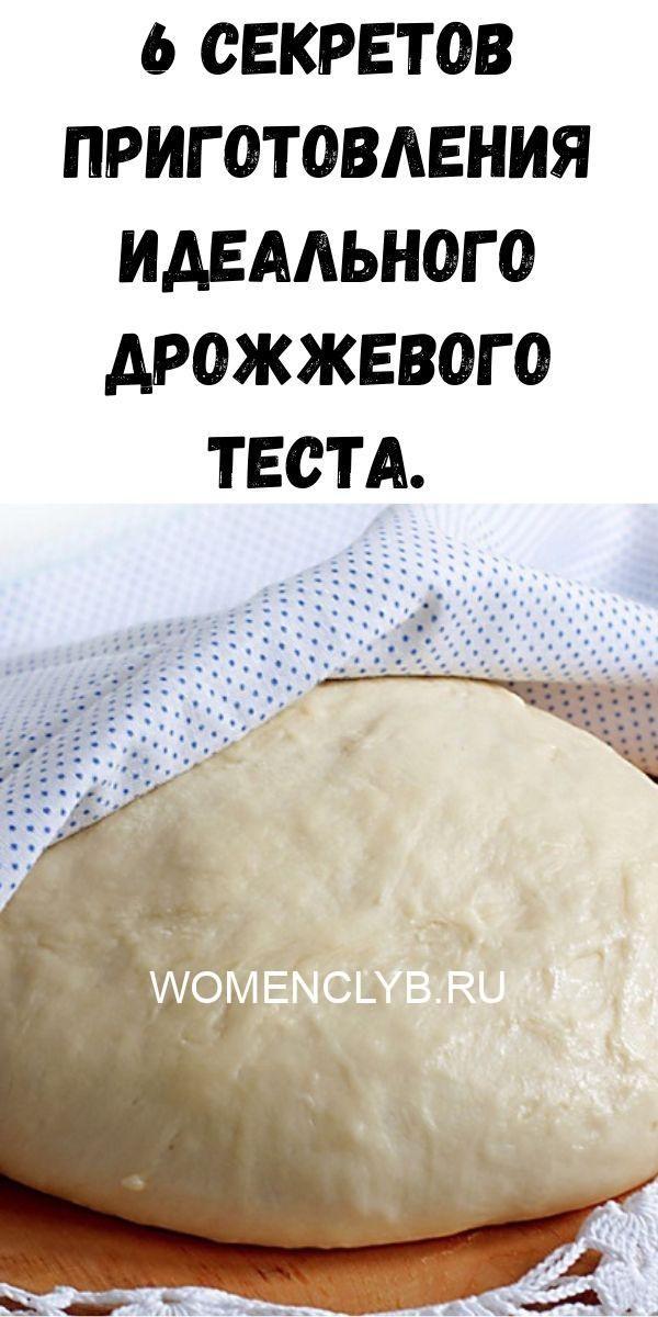 malosolnye-pomidory-v-pakete-2020-05-28t230119-954-9525316