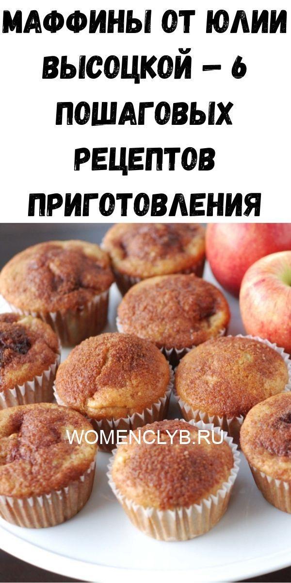 malosolnye-pomidory-v-pakete-2020-05-28t230222-562-9942751