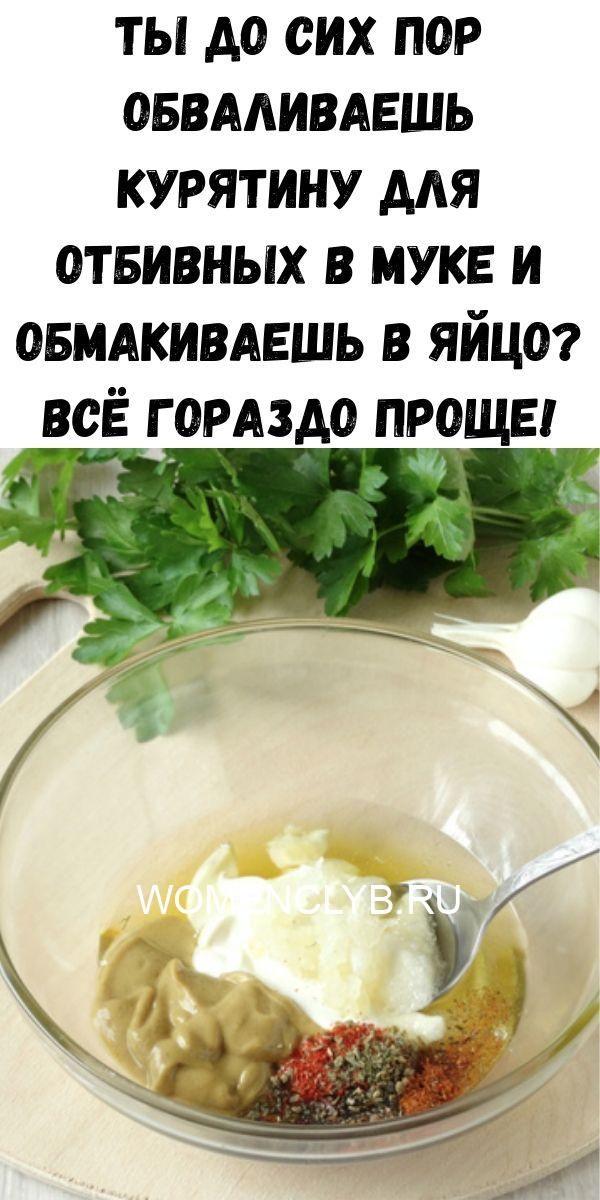 malosolnye-pomidory-v-pakete-2020-05-28t230349-686-2986467