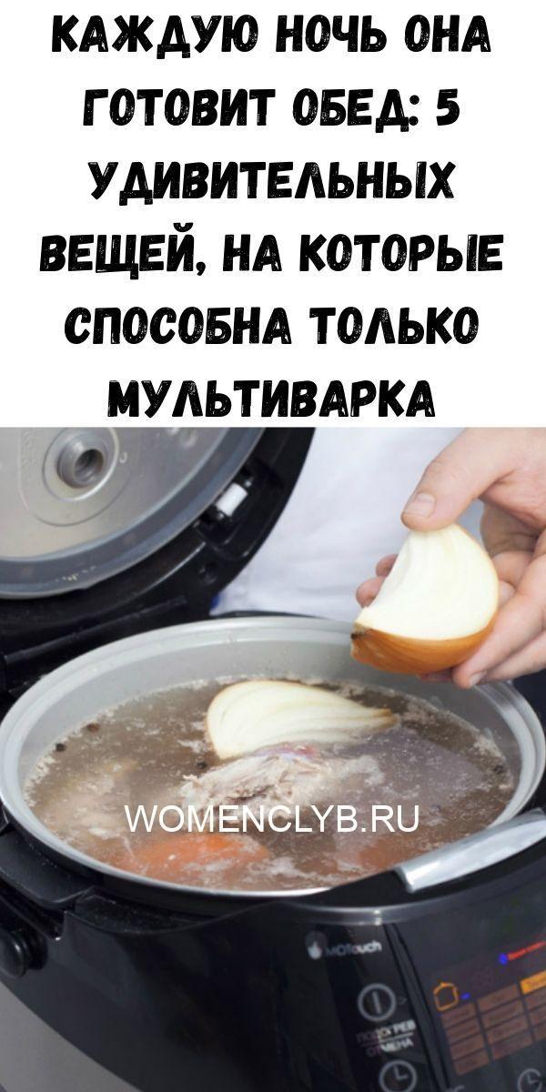 malosolnye-pomidory-v-pakete-2020-05-28t230530-070-6289381