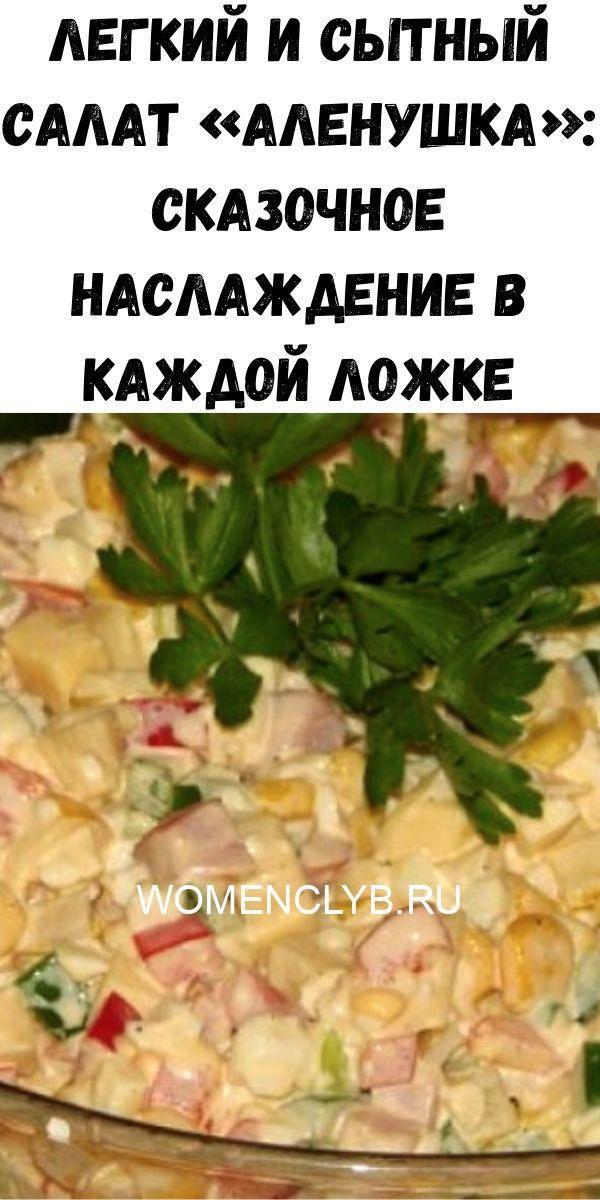 malosolnye-pomidory-v-pakete-2020-05-28t230821-721-7443284