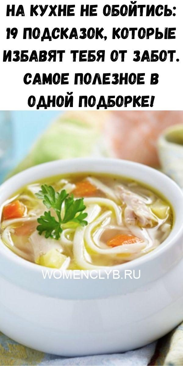 malosolnye-pomidory-v-pakete-2020-05-28t231004-013-9351681