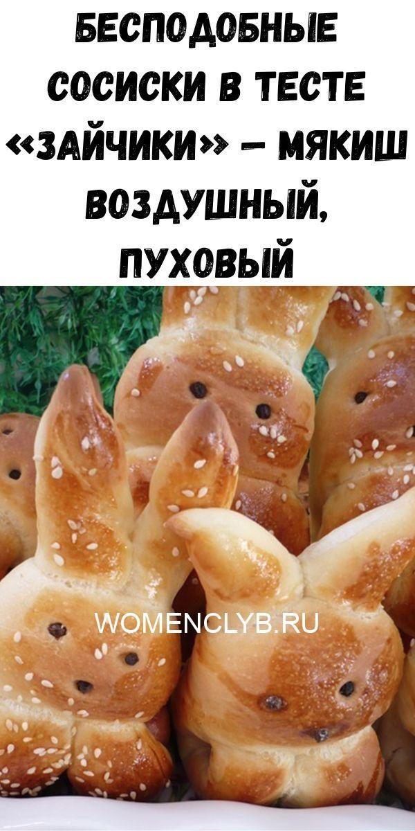 malosolnye-pomidory-v-pakete-2020-05-29t194135-779-1128012
