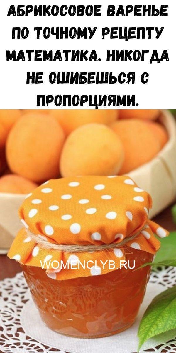 malosolnye-pomidory-v-pakete-2020-05-29t195652-702-5222207