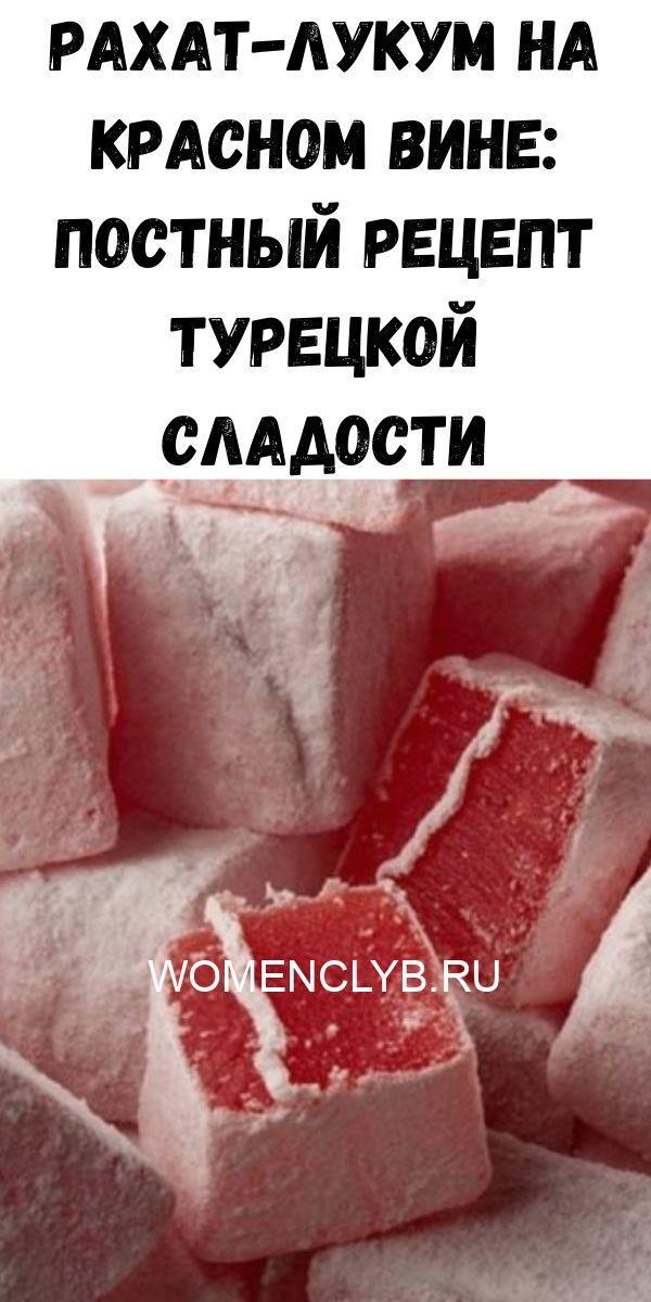 malosolnye-pomidory-v-pakete-2020-05-29t195842-641-7554290