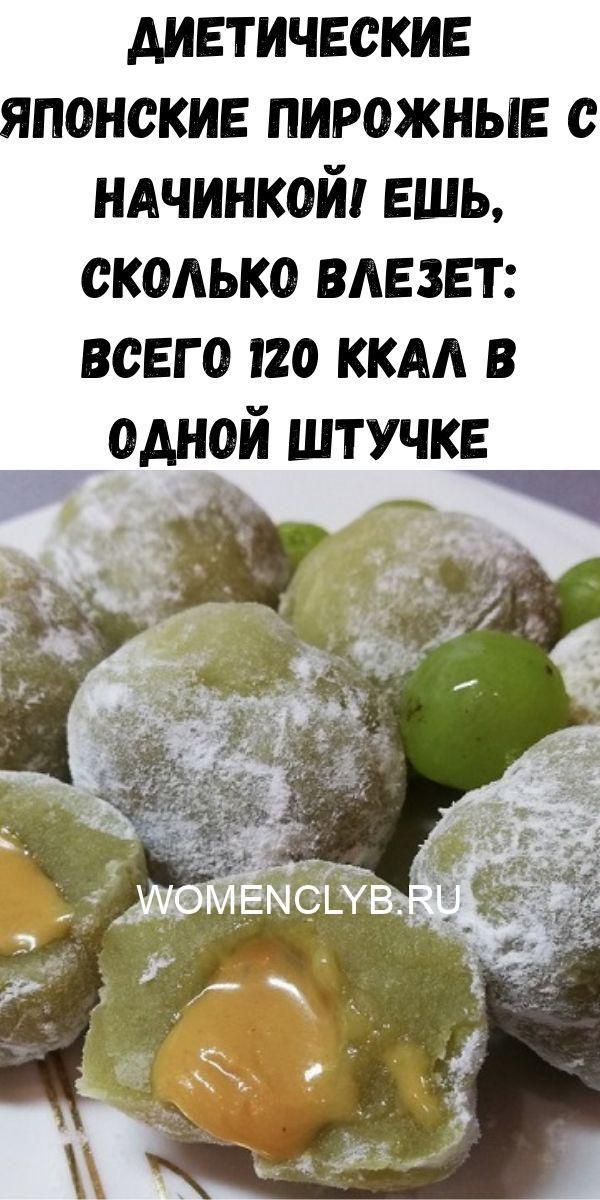 malosolnye-pomidory-v-pakete-2020-05-29t195955-129-7597107