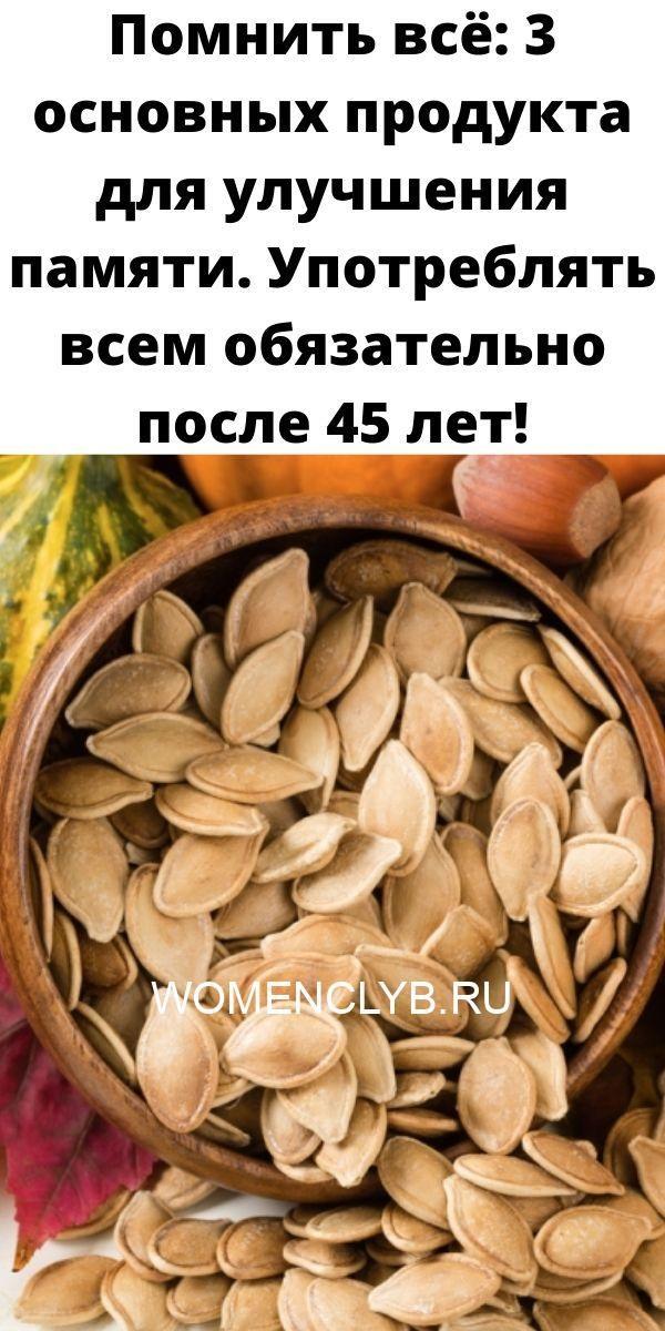 malosolnye-pomidory-v-pakete-2020-05-31t144109-258-2588041