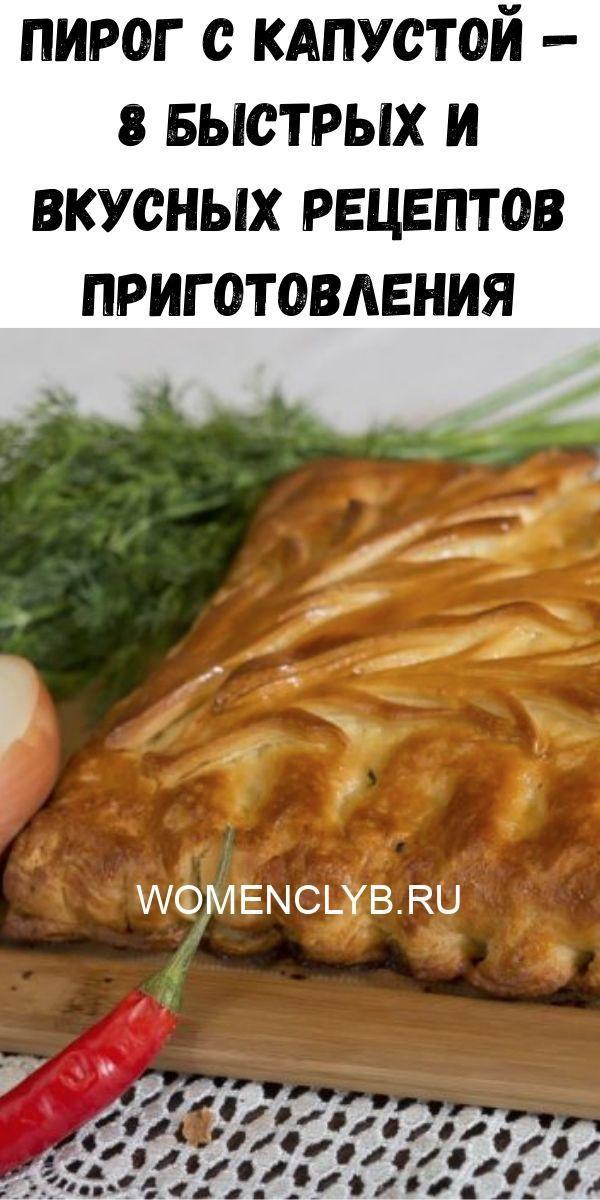 malosolnye-pomidory-v-pakete-2020-05-31t144306-624-1587838