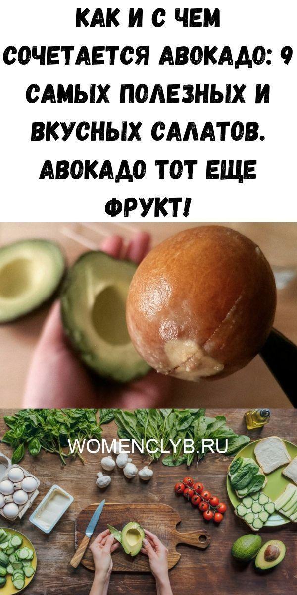 malosolnye-pomidory-v-pakete-2020-05-31t144637-624-6703028