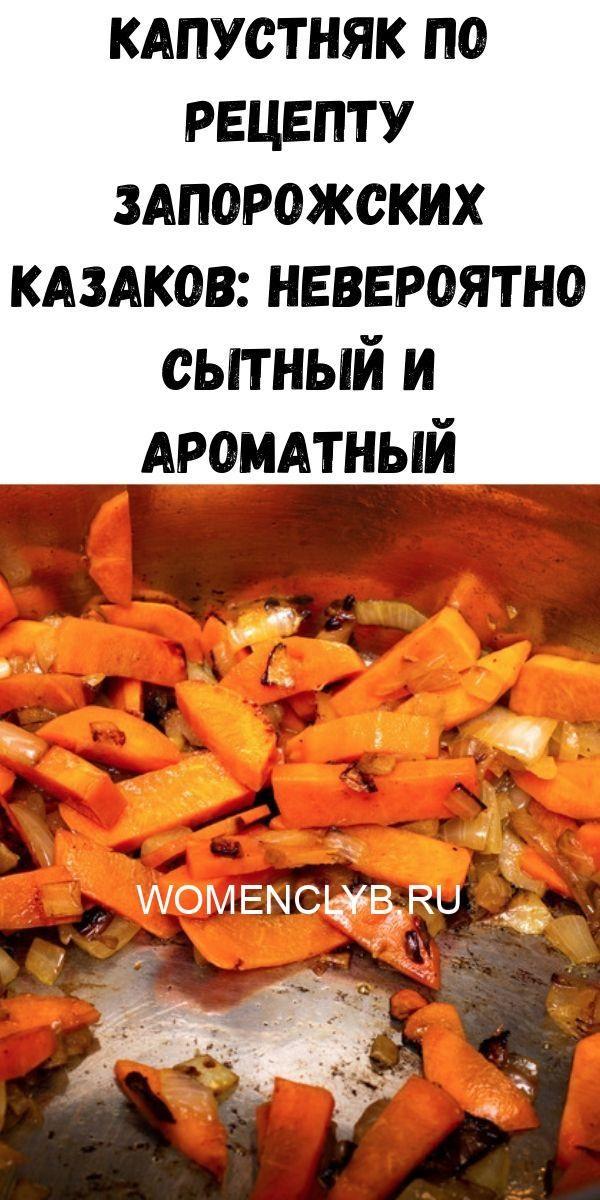 malosolnye-pomidory-v-pakete-2020-05-31t145101-609-3602900