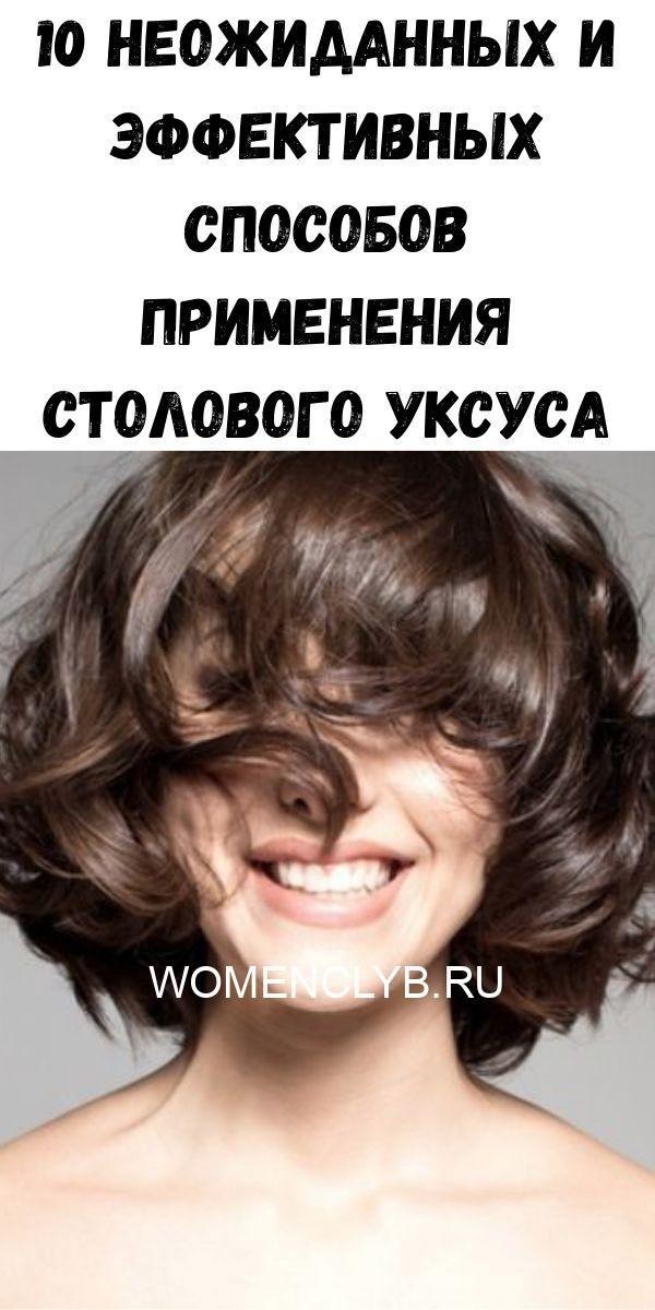 malosolnye-pomidory-v-pakete-2020-06-01t215345-644-3162065