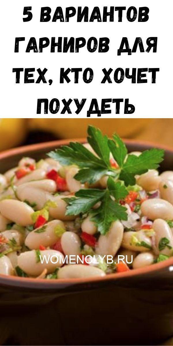 malosolnye-pomidory-v-pakete-2020-06-01t220344-504-3988932