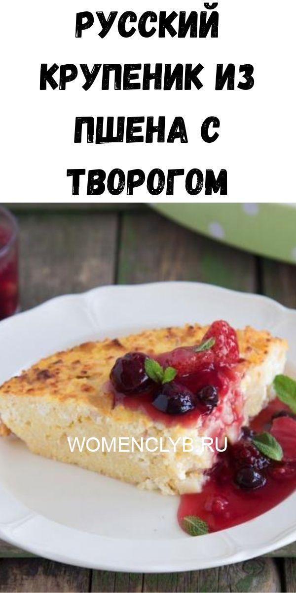 malosolnye-pomidory-v-pakete-2020-06-01t220753-971-3734151