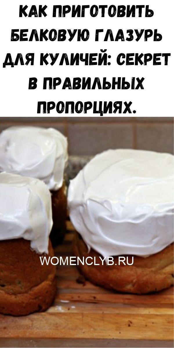 malosolnye-pomidory-v-pakete-2020-06-01t220859-435-5994899
