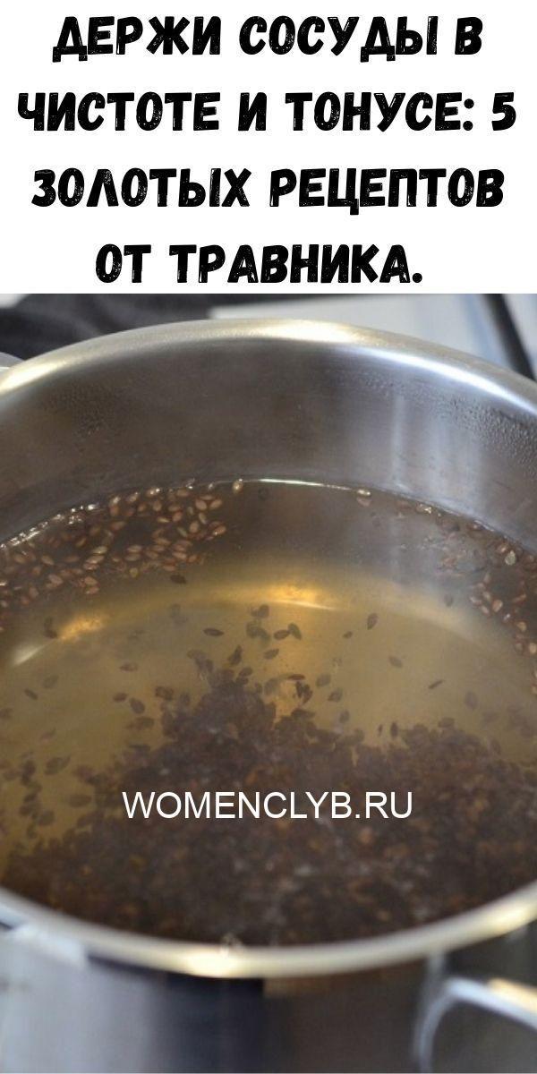 malosolnye-pomidory-v-pakete-25-4700883