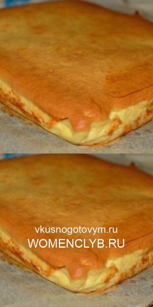 nalivnoj-pirog-s-tvorogom-etot-pirog-sedaetsya-migom-eshhe-prosyat-dobavki-512x1024-1-3133600