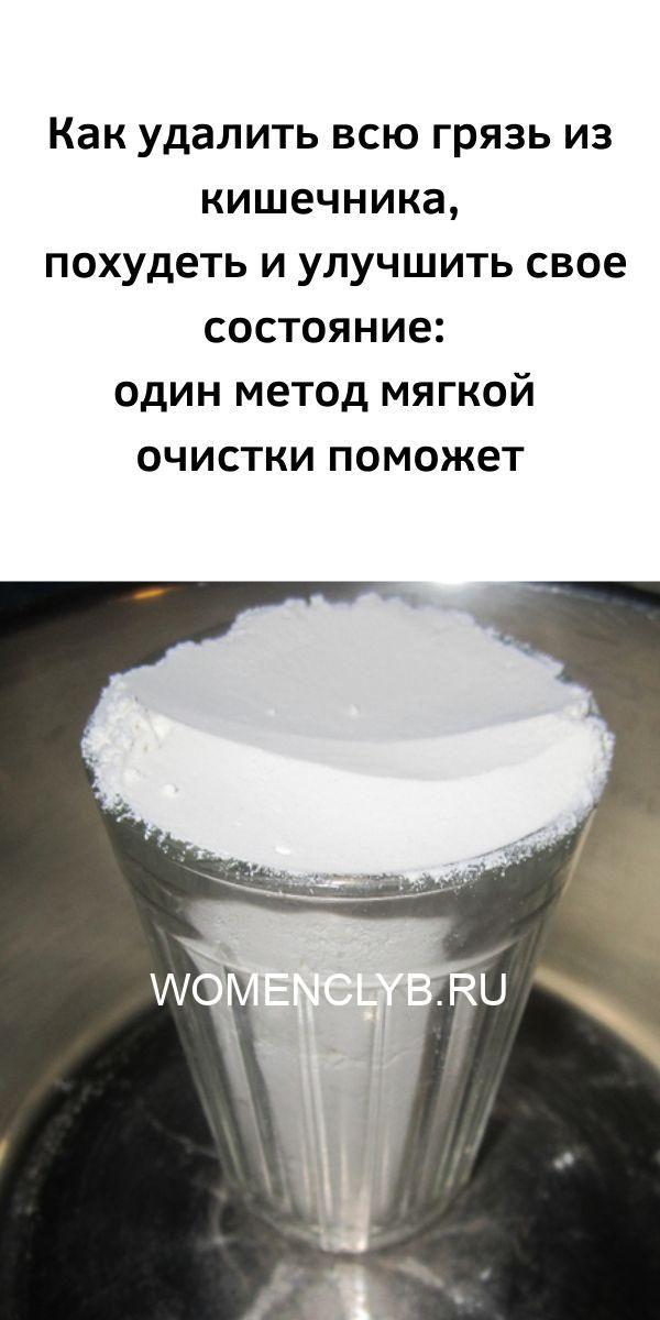 pamyatka-na-buduschee_-chto-ne-stoit-delat-v-starosti_1-9799882