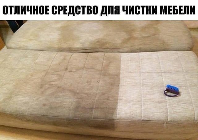 sredstvo-dlea-cistki-mebeli-7709484