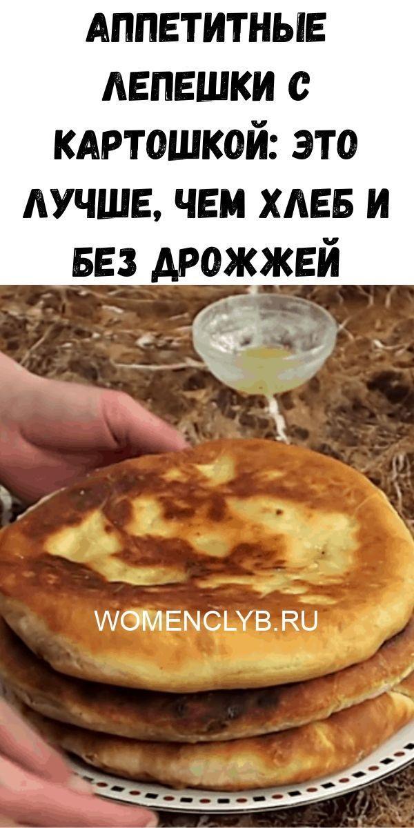uprazhneniya-dlya-ukrepleniya-poyasnitsy-i-zdorovya-pochek_-vsego-5-minut-v-den-zdorovym-byt-legko-1-1-6628145
