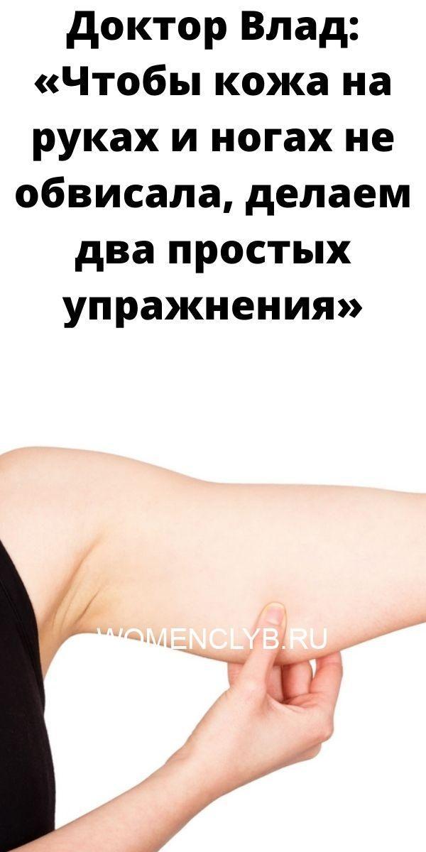 uprazhneniya-dlya-ukrepleniya-poyasnitsy-i-zdorovya-pochek_-vsego-5-minut-v-den-zdorovym-byt-legko-10-3416212