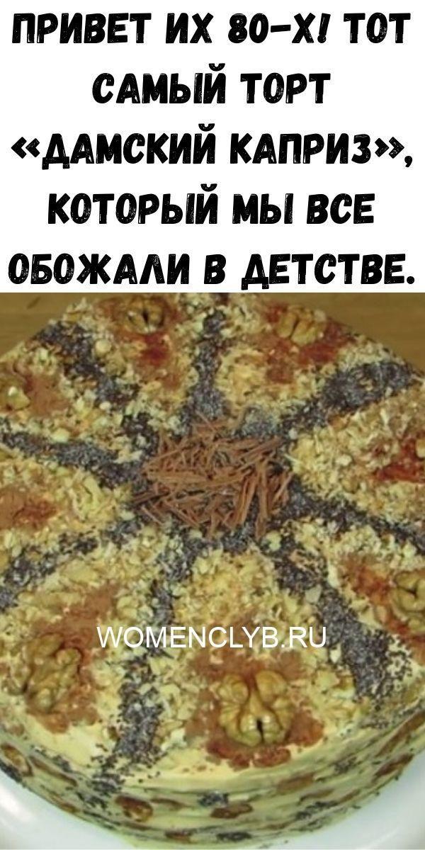 uprazhneniya-dlya-ukrepleniya-poyasnitsy-i-zdorovya-pochek_-vsego-5-minut-v-den-zdorovym-byt-legko-2-1-7169275