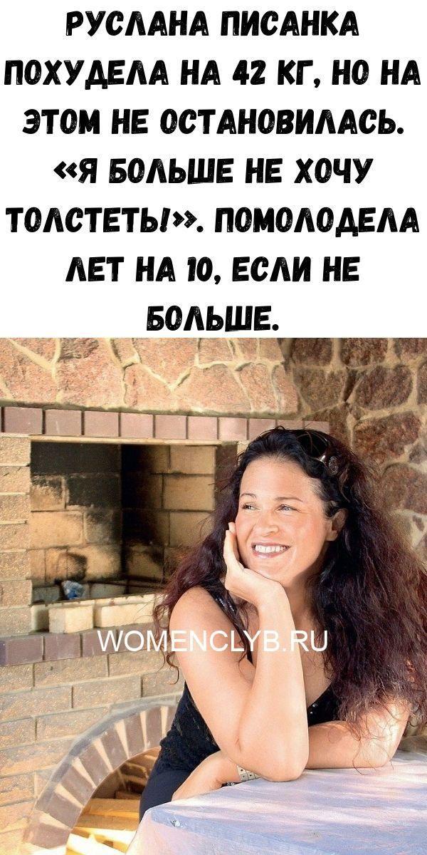 uprazhneniya-dlya-ukrepleniya-poyasnitsy-i-zdorovya-pochek_-vsego-5-minut-v-den-zdorovym-byt-legko-2-1355841