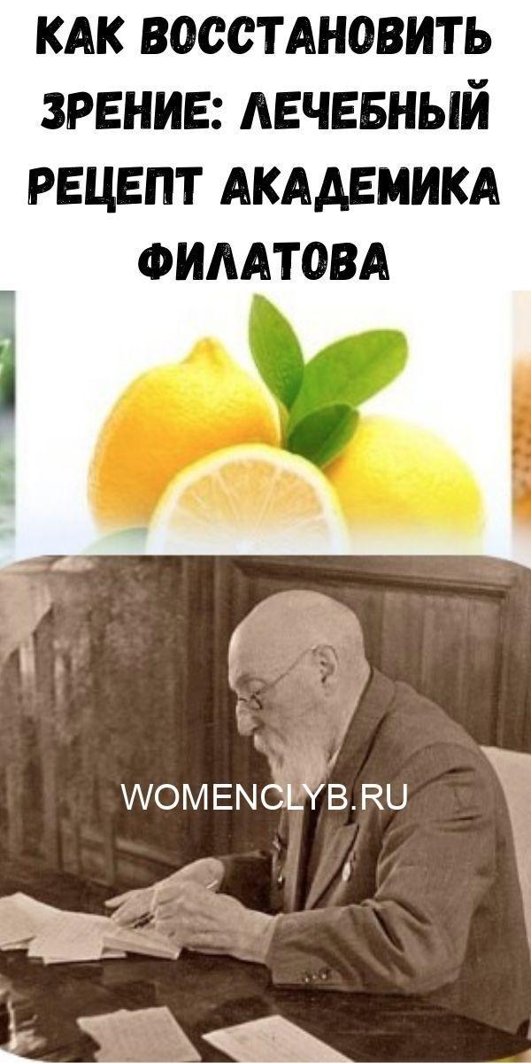 uprazhneniya-dlya-ukrepleniya-poyasnitsy-i-zdorovya-pochek_-vsego-5-minut-v-den-zdorovym-byt-legko-2020-06-06t212713-314-4087158