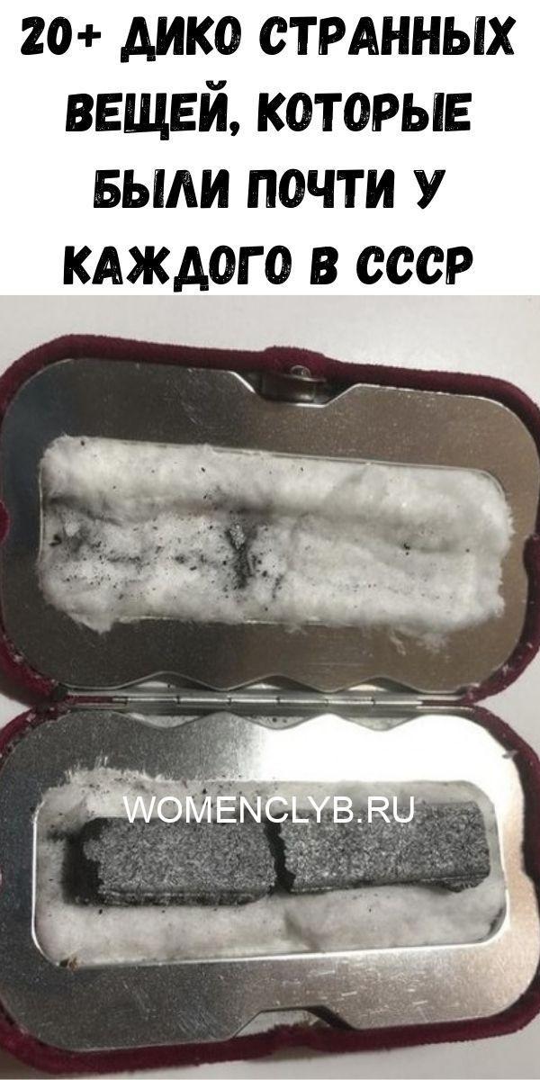 uprazhneniya-dlya-ukrepleniya-poyasnitsy-i-zdorovya-pochek_-vsego-5-minut-v-den-zdorovym-byt-legko-2020-06-06t212810-242-4180848