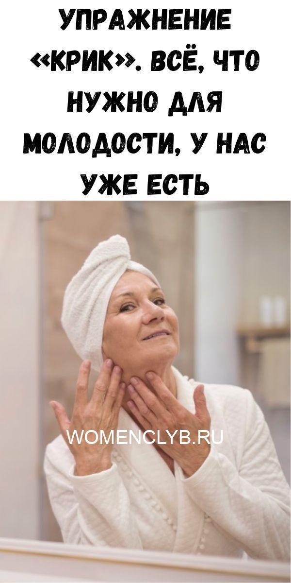 uprazhneniya-dlya-ukrepleniya-poyasnitsy-i-zdorovya-pochek_-vsego-5-minut-v-den-zdorovym-byt-legko-2020-06-06t212910-416-7125769