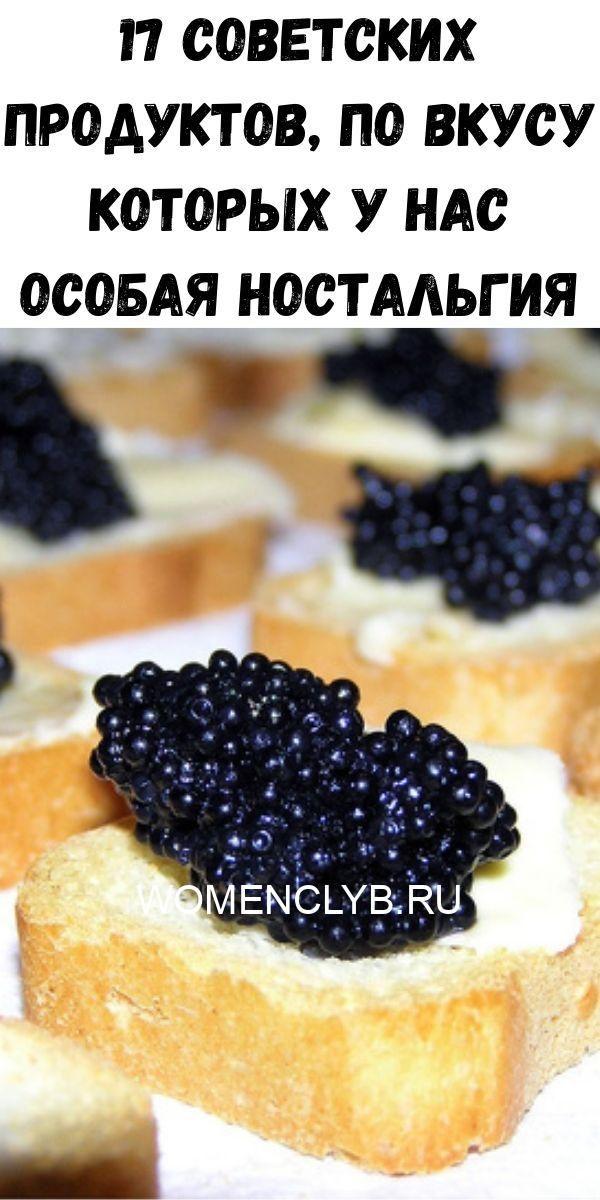 uprazhneniya-dlya-ukrepleniya-poyasnitsy-i-zdorovya-pochek_-vsego-5-minut-v-den-zdorovym-byt-legko-2020-06-06t213004-366-7870754