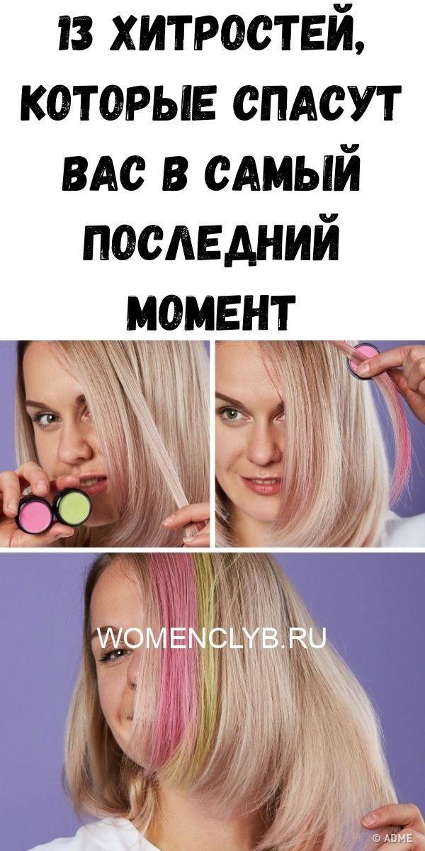uprazhneniya-dlya-ukrepleniya-poyasnitsy-i-zdorovya-pochek_-vsego-5-minut-v-den-zdorovym-byt-legko-2020-06-06t213132-817-3842535