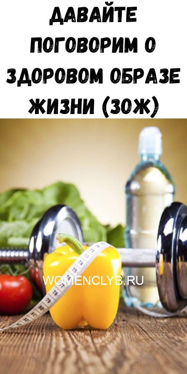uprazhneniya-dlya-ukrepleniya-poyasnitsy-i-zdorovya-pochek_-vsego-5-minut-v-den-zdorovym-byt-legko-2020-06-06t214406-031-6027834