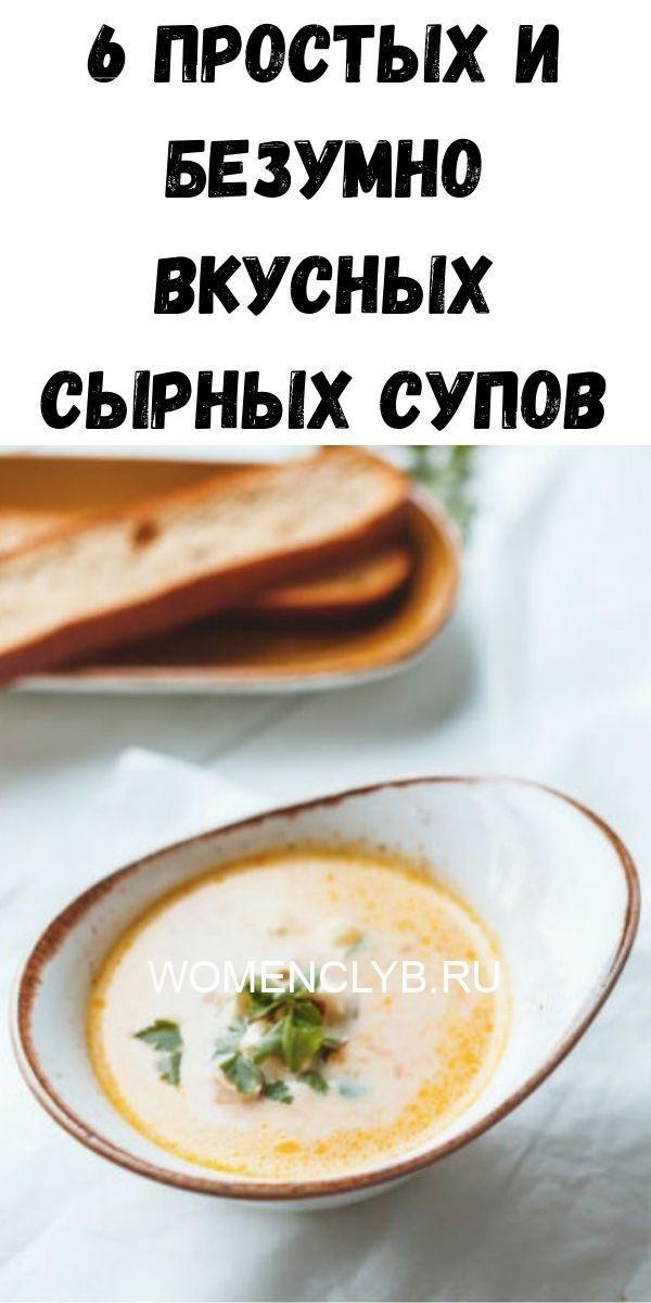 uprazhneniya-dlya-ukrepleniya-poyasnitsy-i-zdorovya-pochek_-vsego-5-minut-v-den-zdorovym-byt-legko-2020-06-07t201816-631-3862071