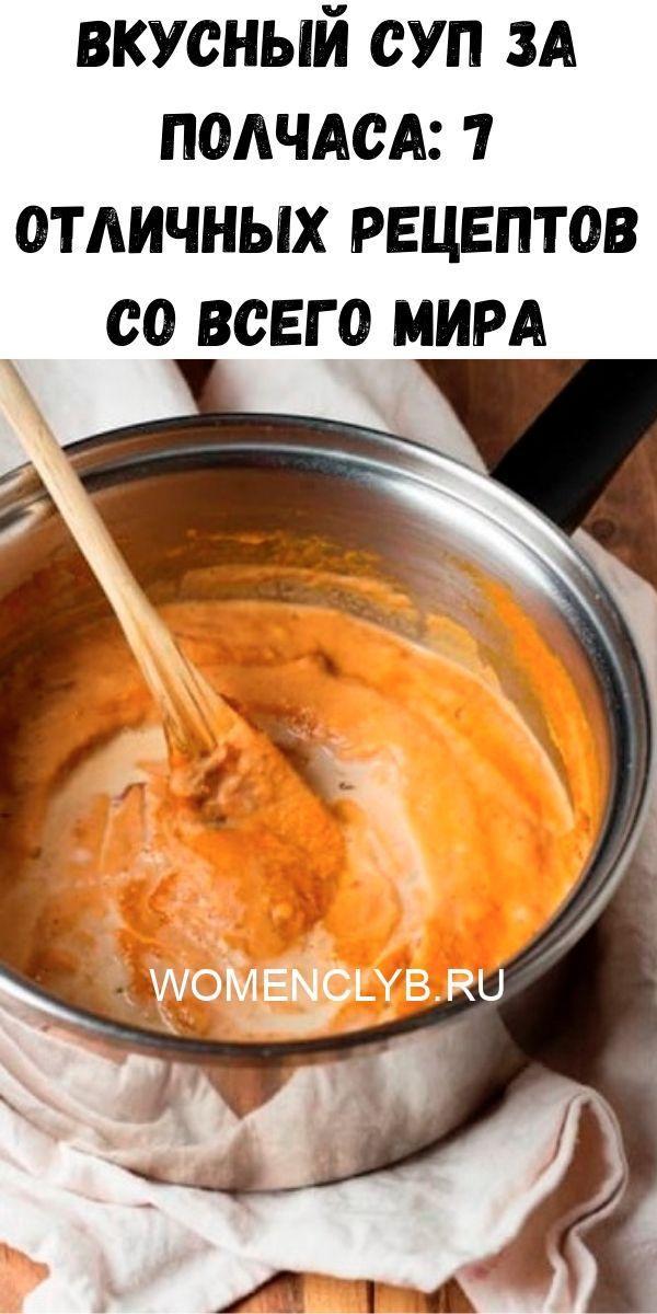 uprazhneniya-dlya-ukrepleniya-poyasnitsy-i-zdorovya-pochek_-vsego-5-minut-v-den-zdorovym-byt-legko-2020-06-07t202410-592-6867068