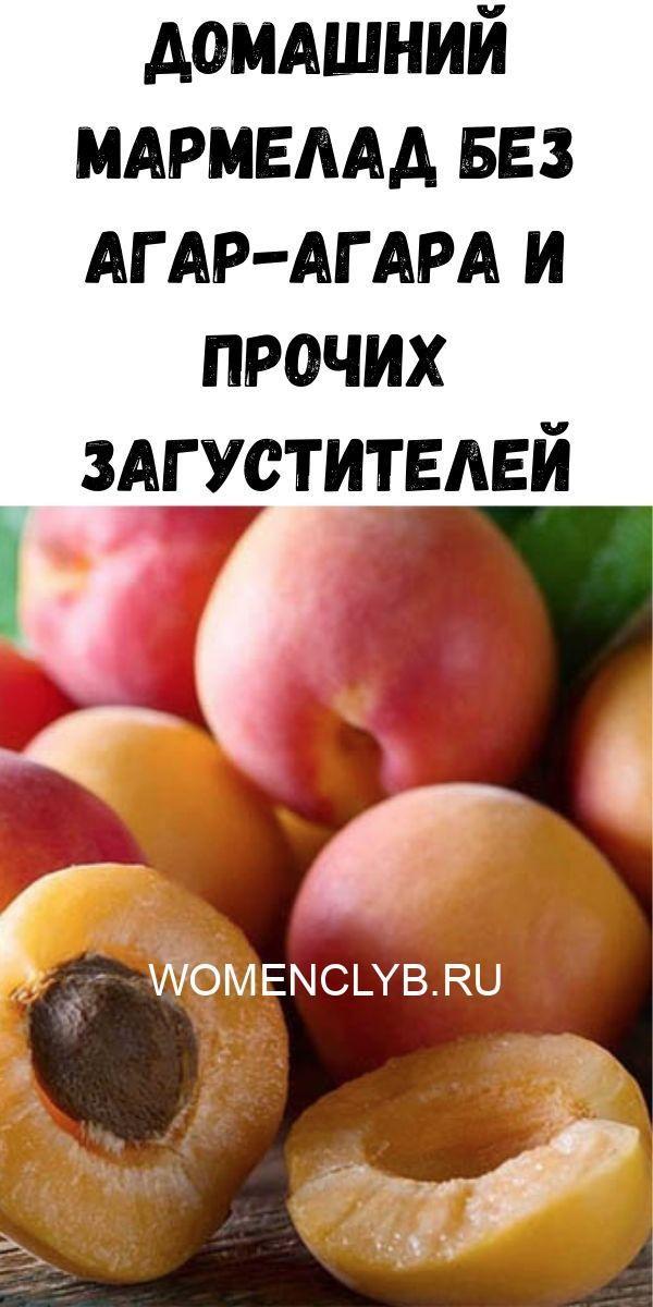 uprazhneniya-dlya-ukrepleniya-poyasnitsy-i-zdorovya-pochek_-vsego-5-minut-v-den-zdorovym-byt-legko-2020-06-07t202535-866-1397990