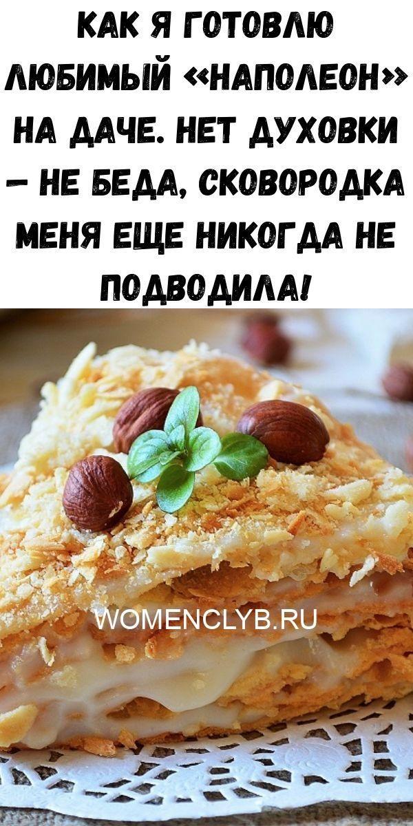 uprazhneniya-dlya-ukrepleniya-poyasnitsy-i-zdorovya-pochek_-vsego-5-minut-v-den-zdorovym-byt-legko-2020-06-07t202638-148-4221644