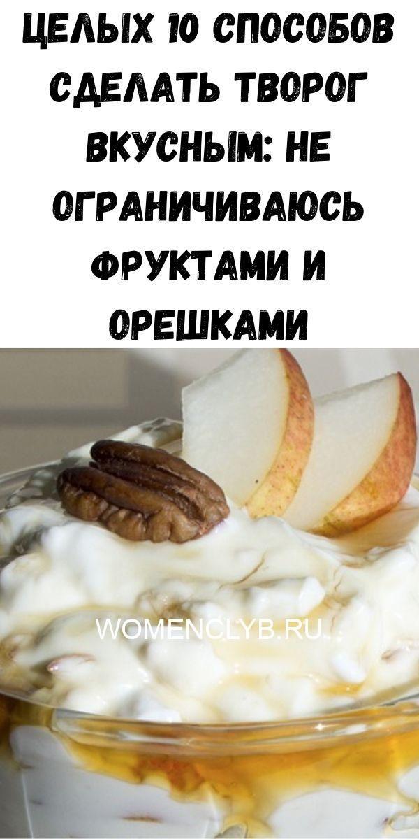 uprazhneniya-dlya-ukrepleniya-poyasnitsy-i-zdorovya-pochek_-vsego-5-minut-v-den-zdorovym-byt-legko-2020-06-07t203009-630-1716371