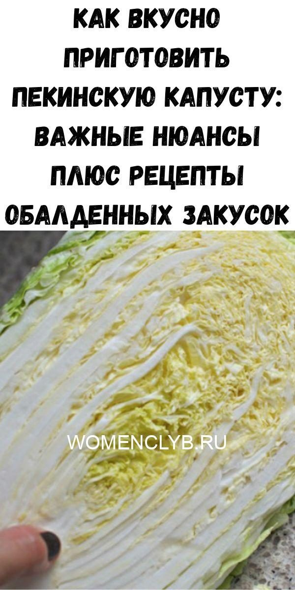 uprazhneniya-dlya-ukrepleniya-poyasnitsy-i-zdorovya-pochek_-vsego-5-minut-v-den-zdorovym-byt-legko-2020-06-07t203522-991-6895224