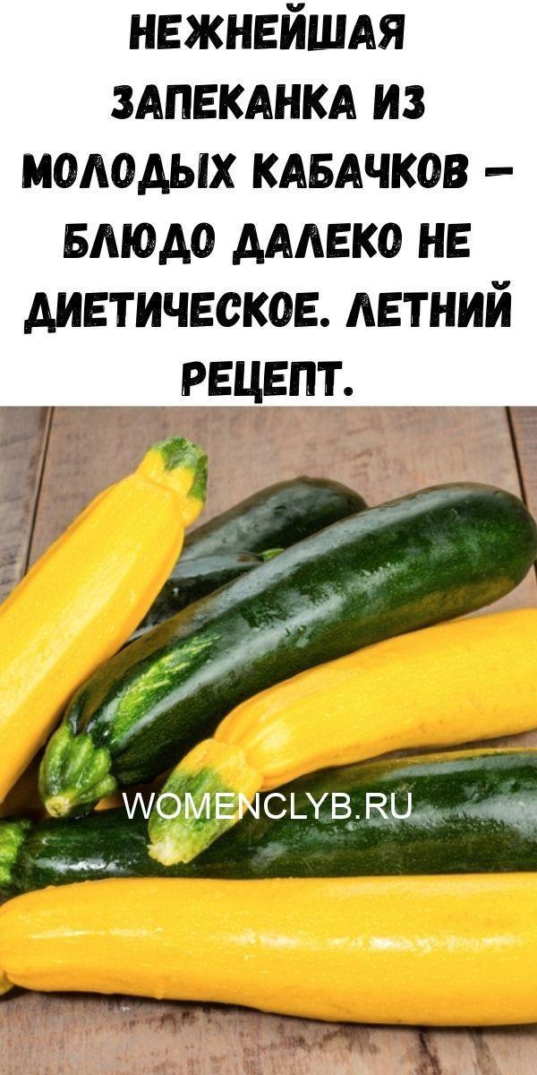 uprazhneniya-dlya-ukrepleniya-poyasnitsy-i-zdorovya-pochek_-vsego-5-minut-v-den-zdorovym-byt-legko-3-6007758