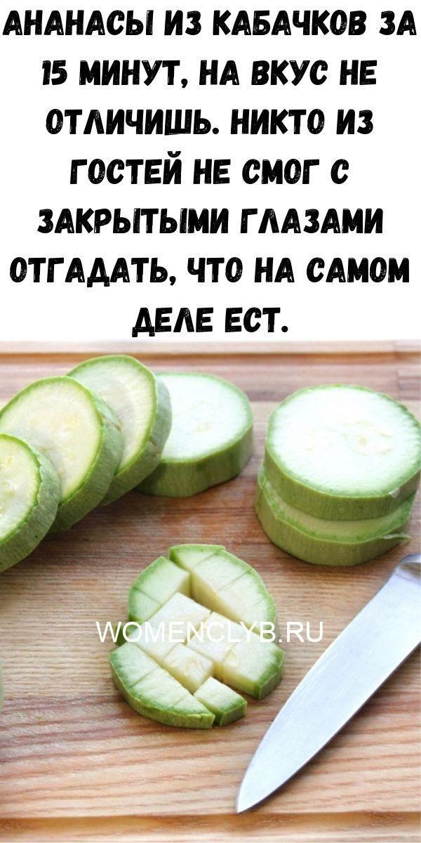 uprazhneniya-dlya-ukrepleniya-poyasnitsy-i-zdorovya-pochek_-vsego-5-minut-v-den-zdorovym-byt-legko-4-3625735