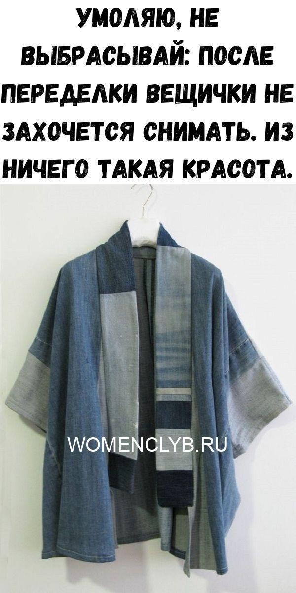 uprazhneniya-dlya-ukrepleniya-poyasnitsy-i-zdorovya-pochek_-vsego-5-minut-v-den-zdorovym-byt-legko-5-8431127