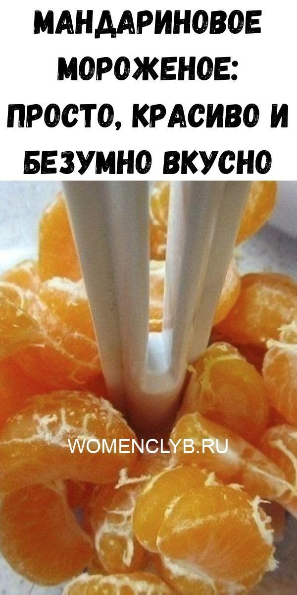 uprazhneniya-dlya-ukrepleniya-poyasnitsy-i-zdorovya-pochek_-vsego-5-minut-v-den-zdorovym-byt-legko-6-1-2966173