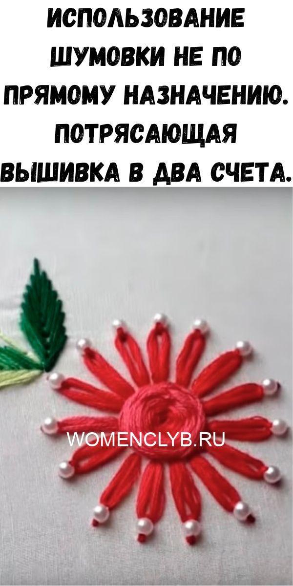 uprazhneniya-dlya-ukrepleniya-poyasnitsy-i-zdorovya-pochek_-vsego-5-minut-v-den-zdorovym-byt-legko-60-5949890