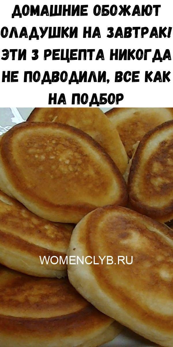 uprazhneniya-dlya-ukrepleniya-poyasnitsy-i-zdorovya-pochek_-vsego-5-minut-v-den-zdorovym-byt-legko-62-1-9597969