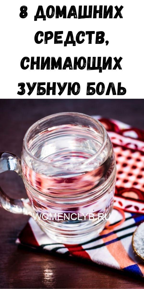 uprazhneniya-dlya-ukrepleniya-poyasnitsy-i-zdorovya-pochek_-vsego-5-minut-v-den-zdorovym-byt-legko-62-5656663